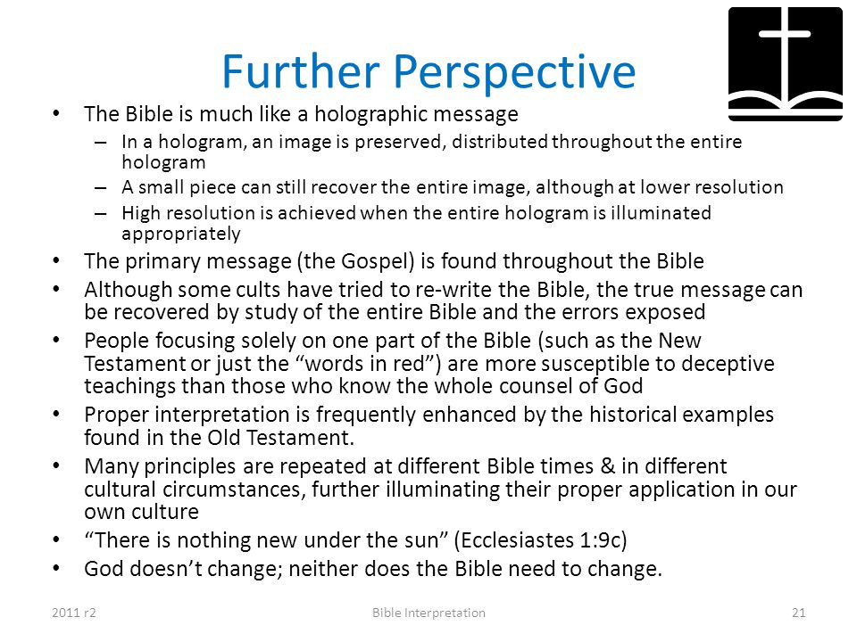 Further Perspective The Bible is much like a holographic message