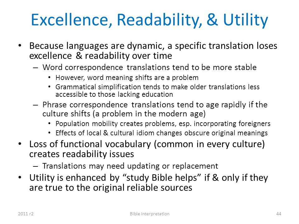 Excellence, Readability, & Utility