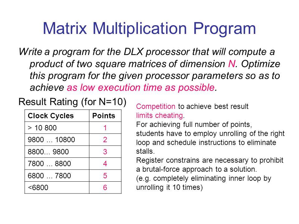 Matrix Multiplication Program