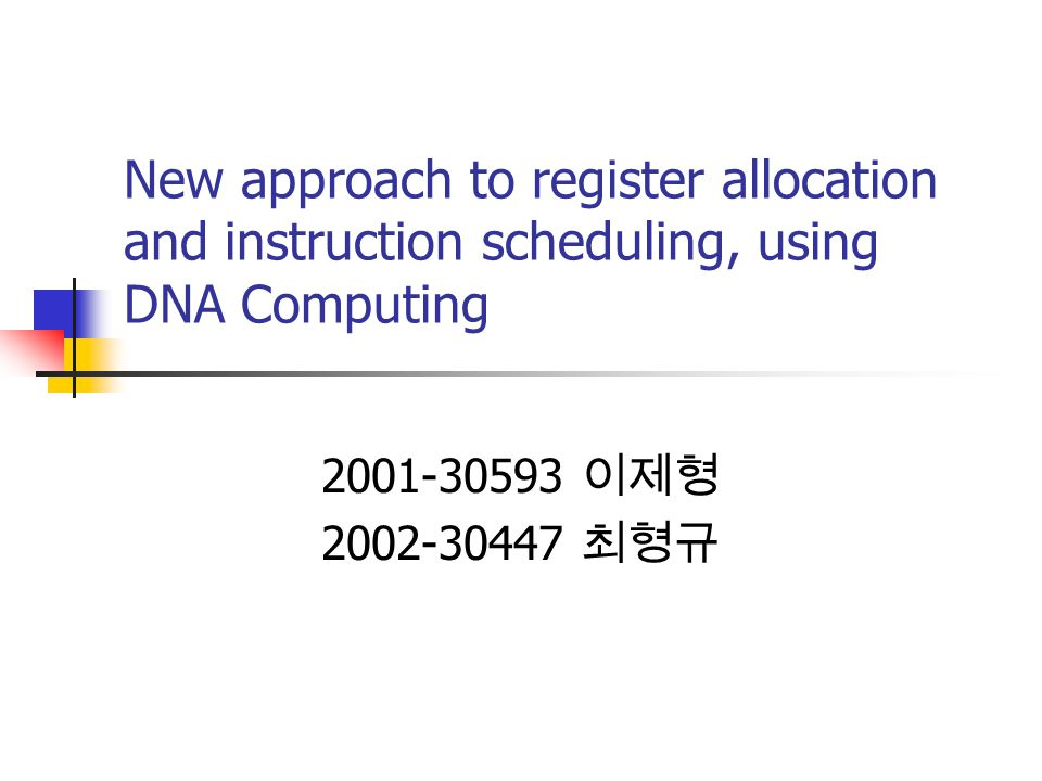 New approach to register allocation and instruction scheduling, using DNA Computing