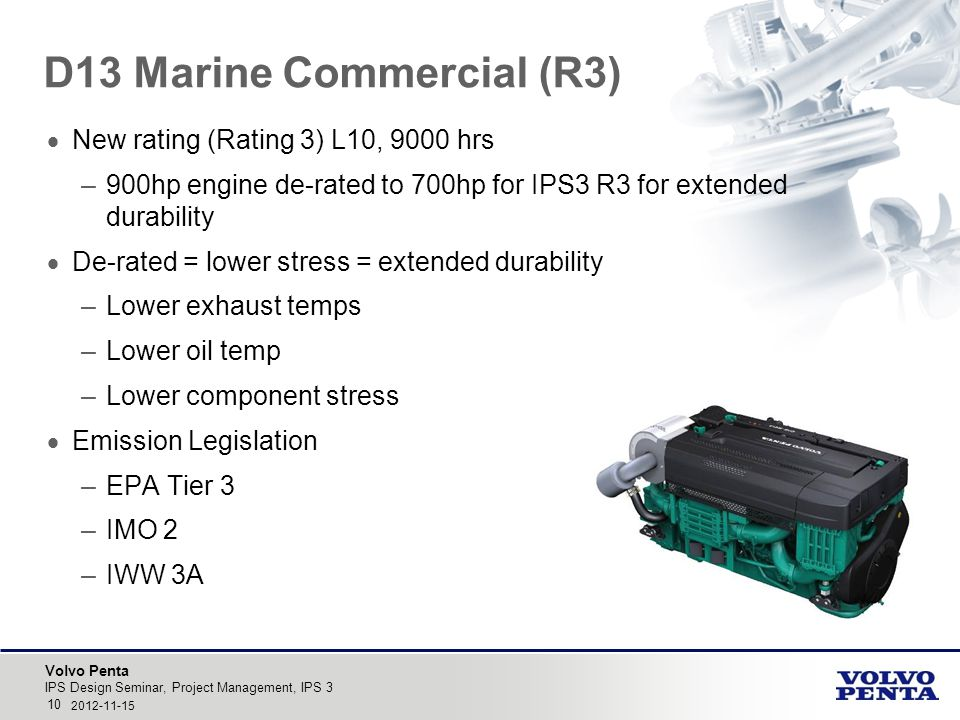 D13 Marine Commercial (R3)