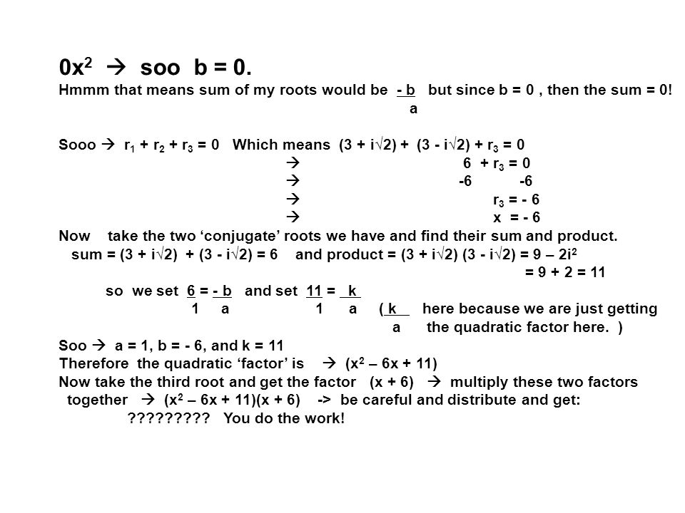 0x2  soo b = 0. Hmmm that means sum of my roots would be - b but since b = 0 , then the sum = 0!