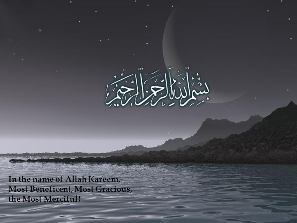 In the name of Allah Kareem, Most Beneficent, Most Gracious,