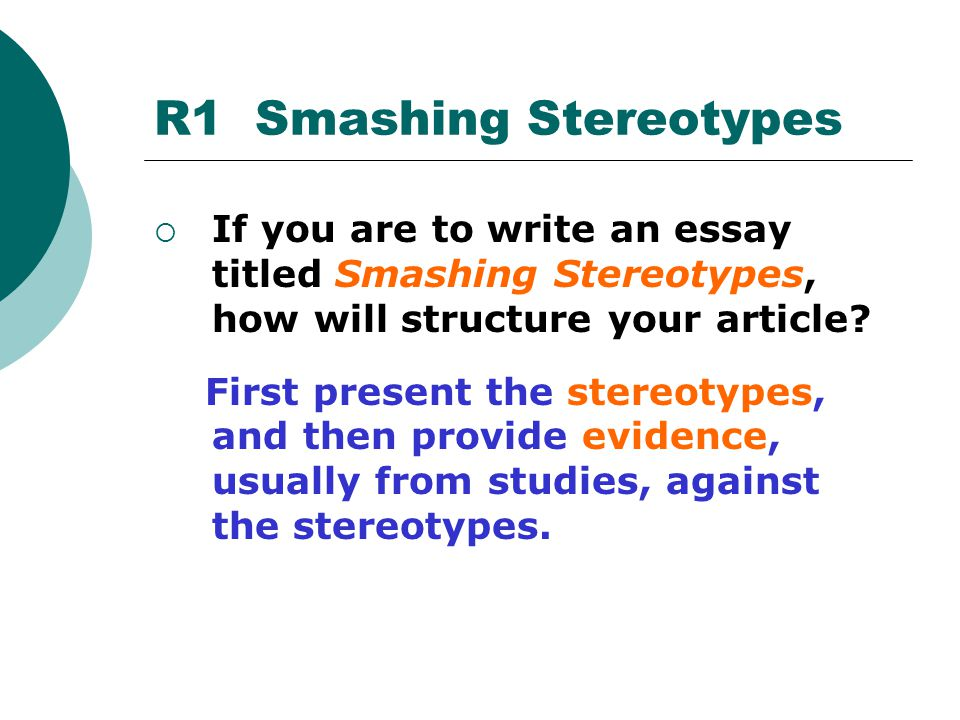 stereotype essay intro