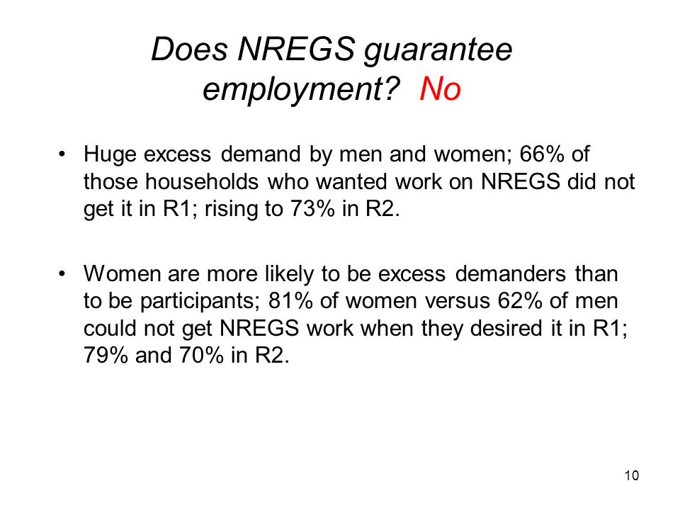 Does NREGS guarantee employment No