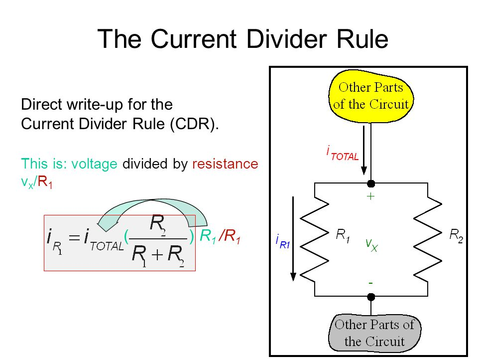 The Current Divider Rule