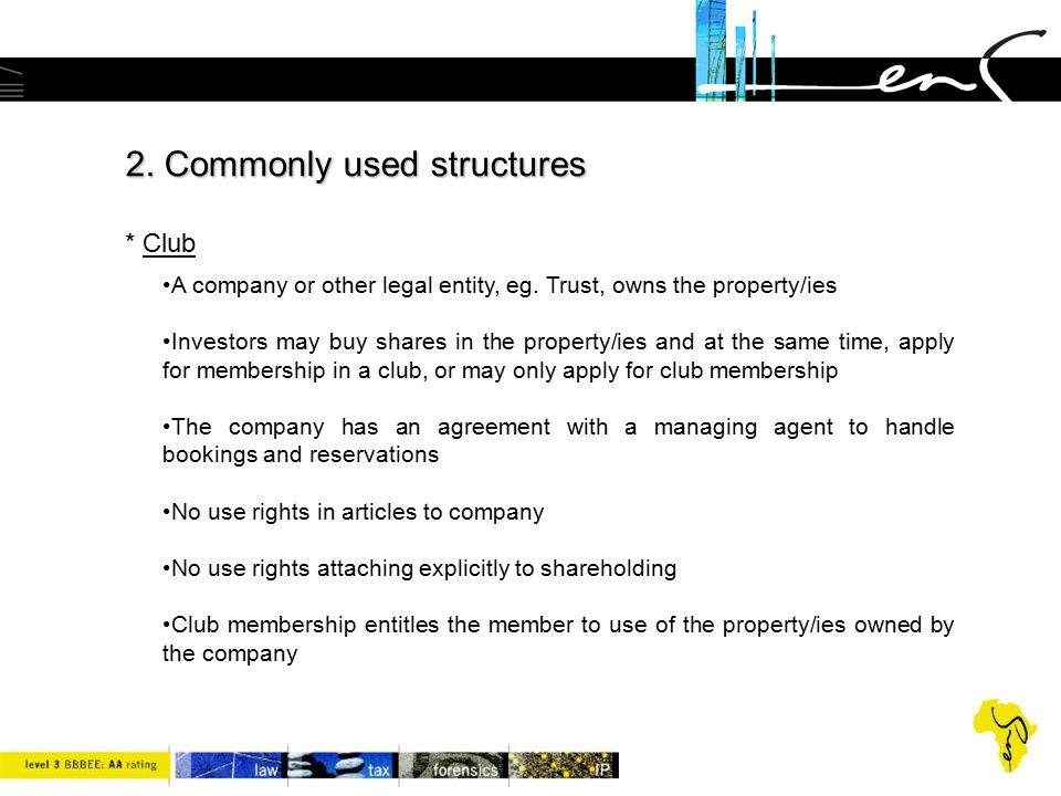 2. Commonly used structures * Club