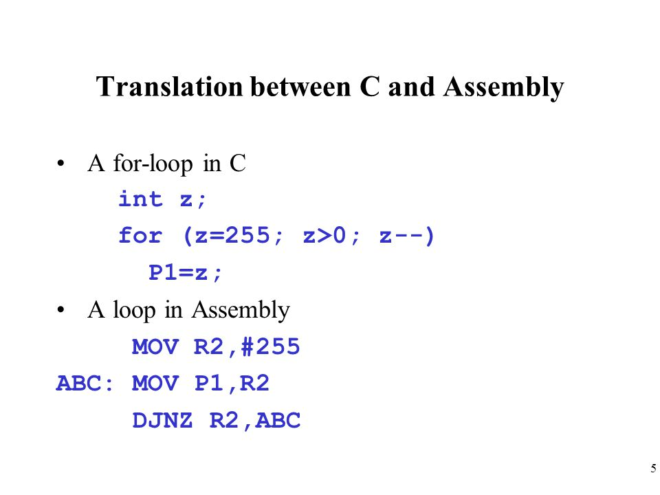 Translation between C and Assembly