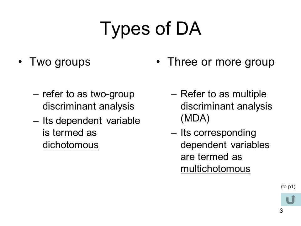 Types of DA Two groups Three or more group