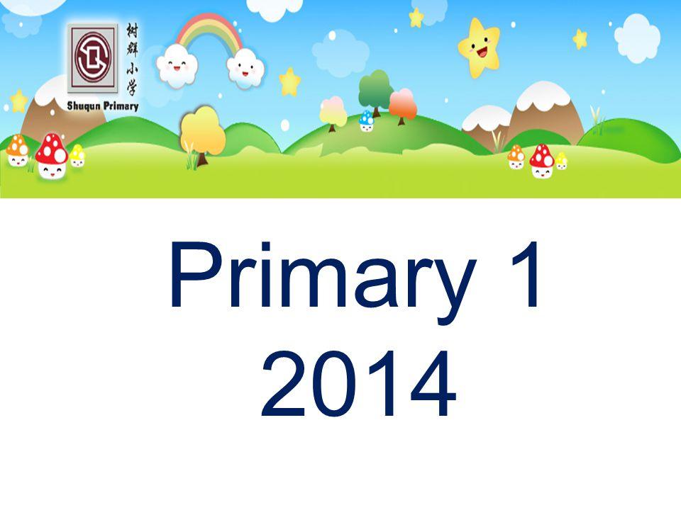 Primary 1 2014.