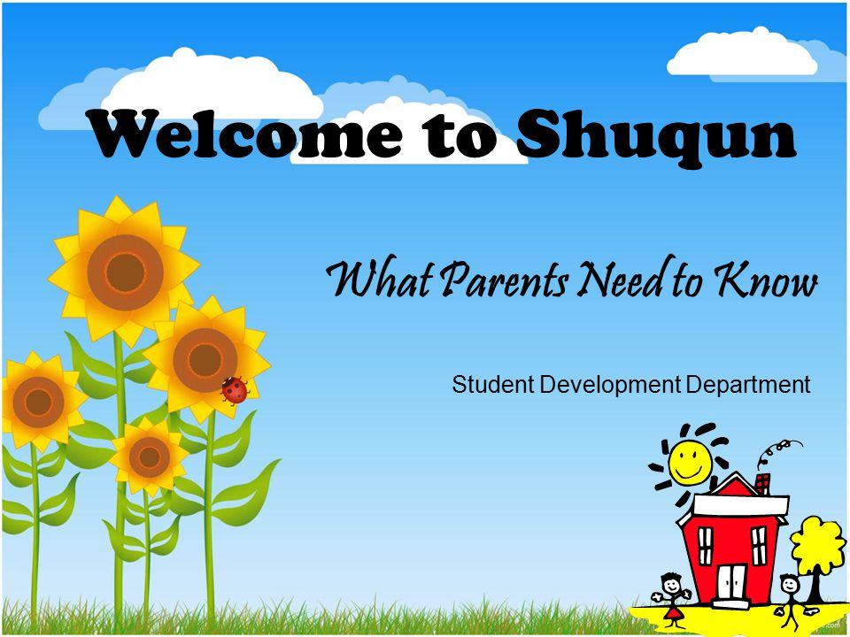 What Parents Need to Know