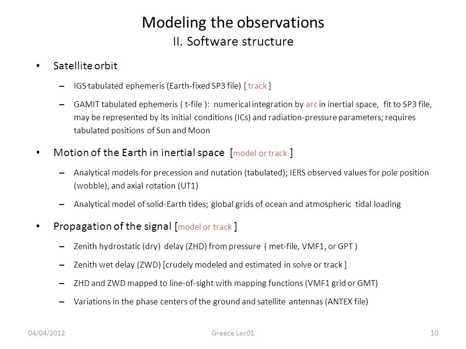 Modeling the observations II. Software structure