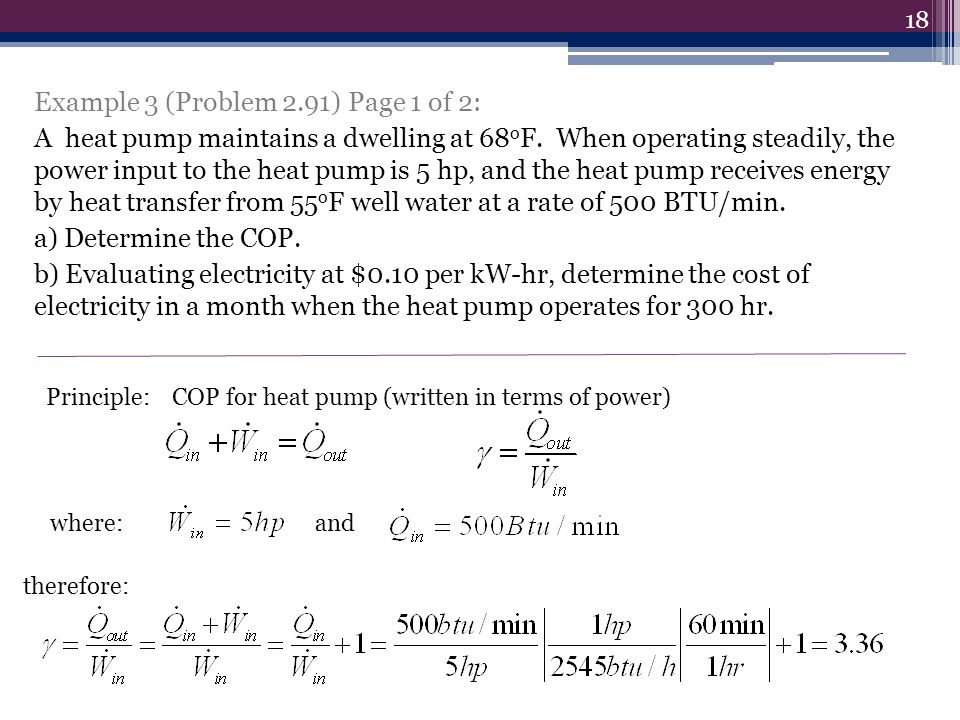 Example 3 (Problem 2.91) Page 1 of 2: