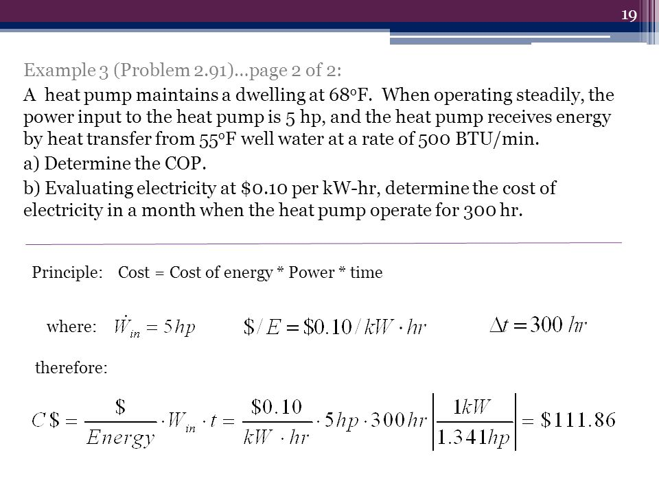 Example 3 (Problem 2.91)…page 2 of 2: