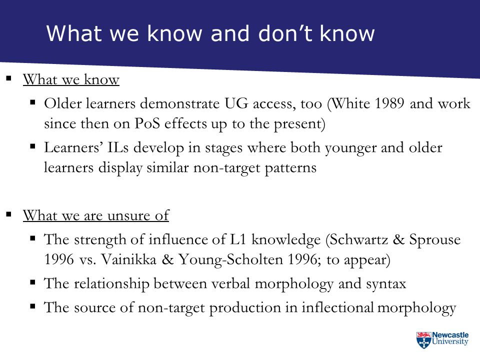 What we know and don't know