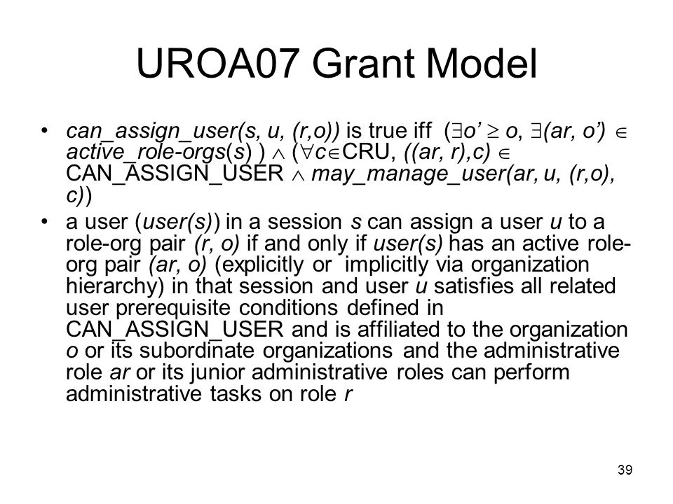 UROA07 Grant Model