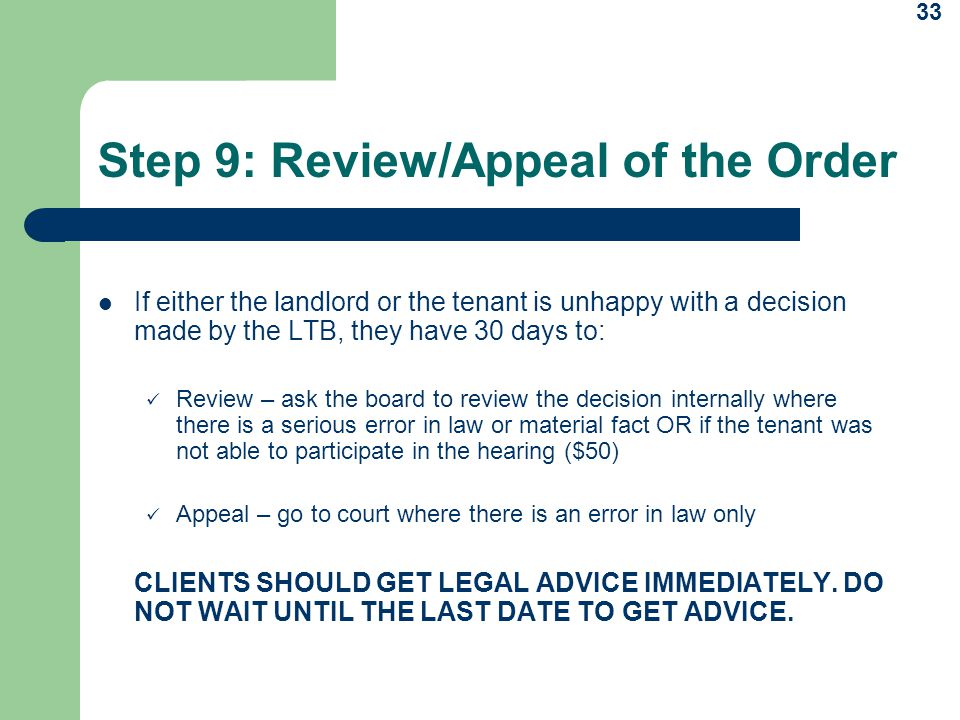 Step 9: Review/Appeal of the Order