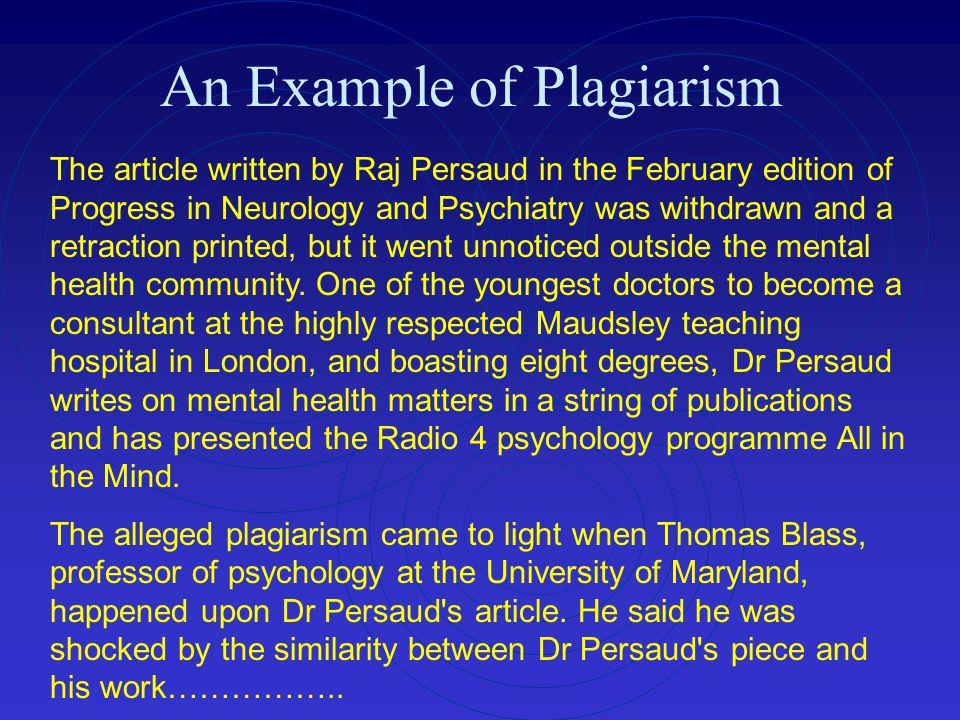 An Example of Plagiarism