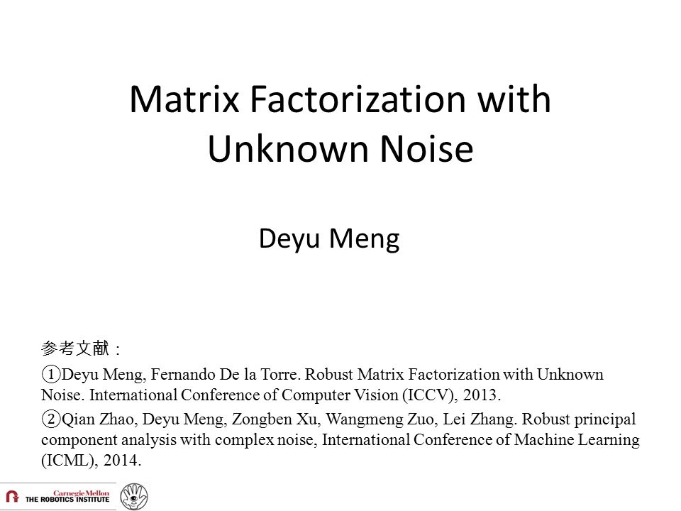 Matrix Factorization with Unknown Noise