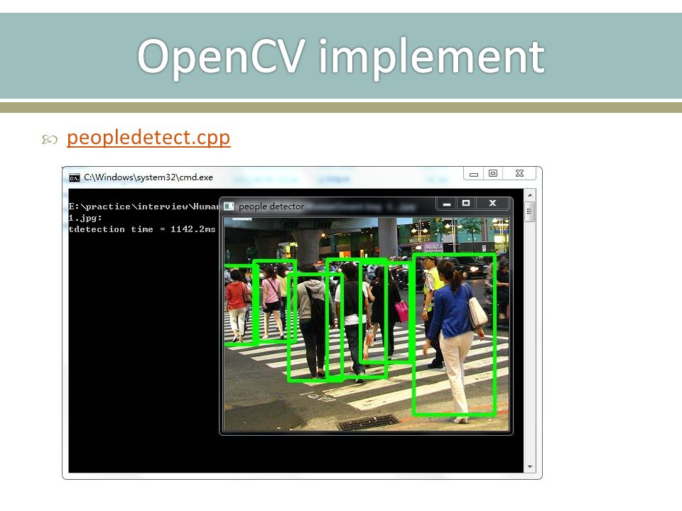 OpenCV implement peopledetect.cpp