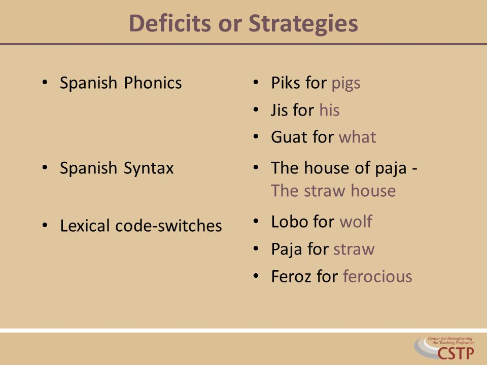 Deficits or Strategies