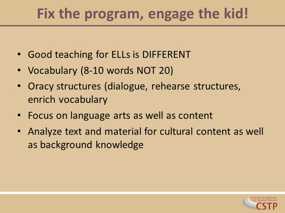 Fix the program, engage the kid!