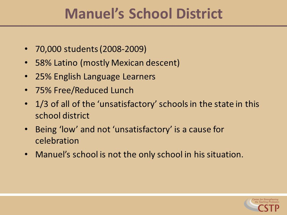 Manuel's School District