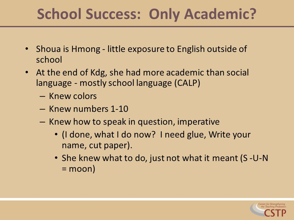 School Success: Only Academic