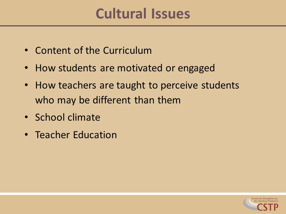 Cultural Issues Content of the Curriculum