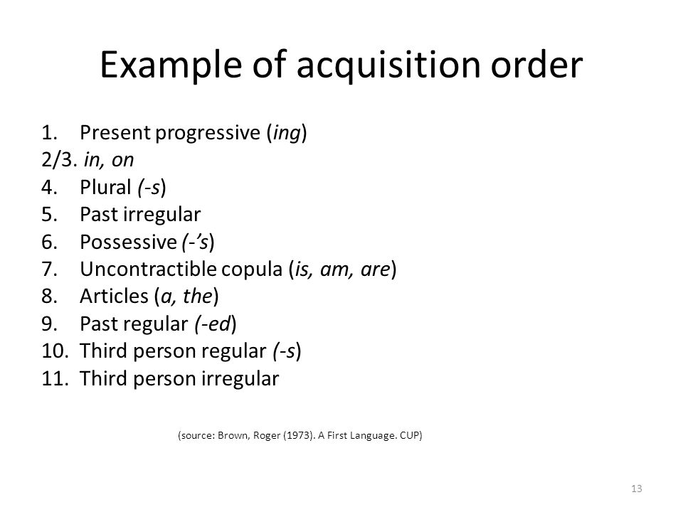 Example of acquisition order