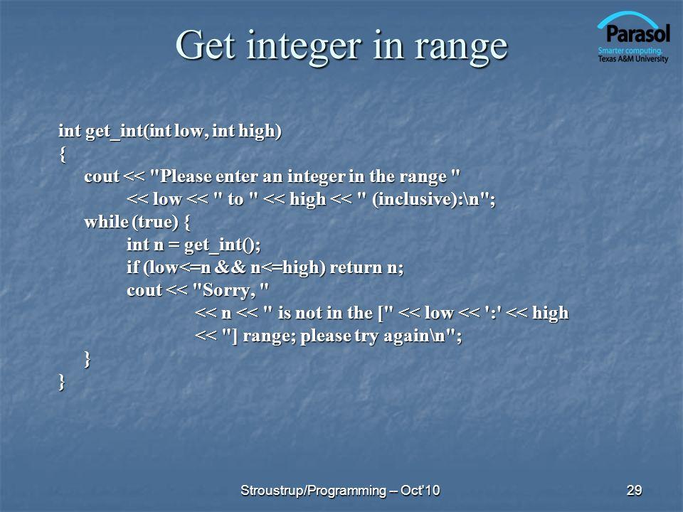Get integer in range