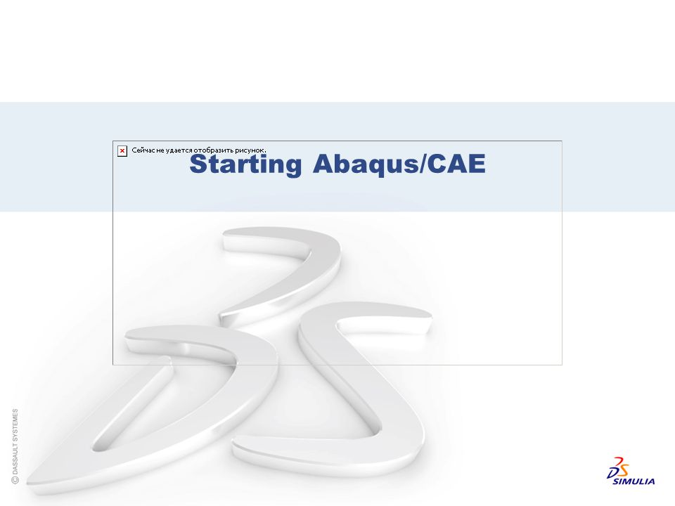Starting Abaqus/CAE