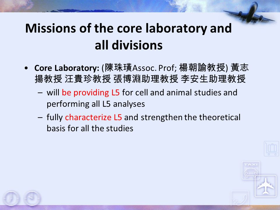 Missions of the core laboratory and all divisions