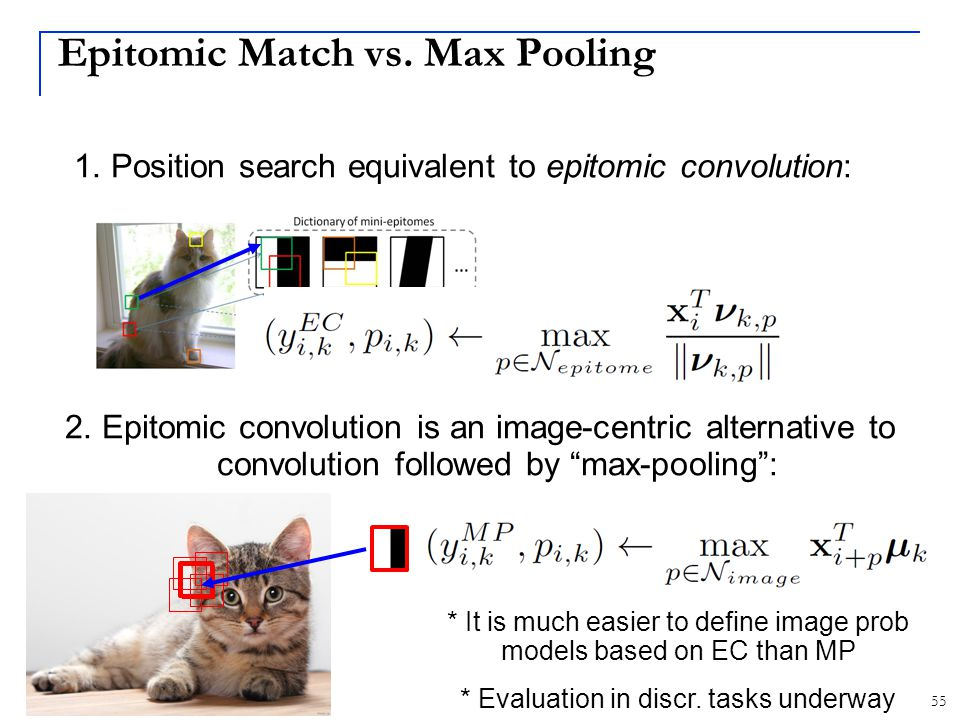 Epitomic Match vs. Max Pooling