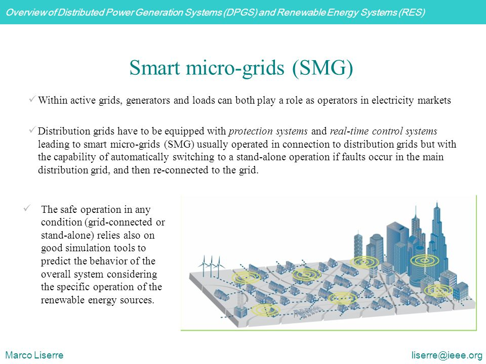 Smart micro-grids (SMG)