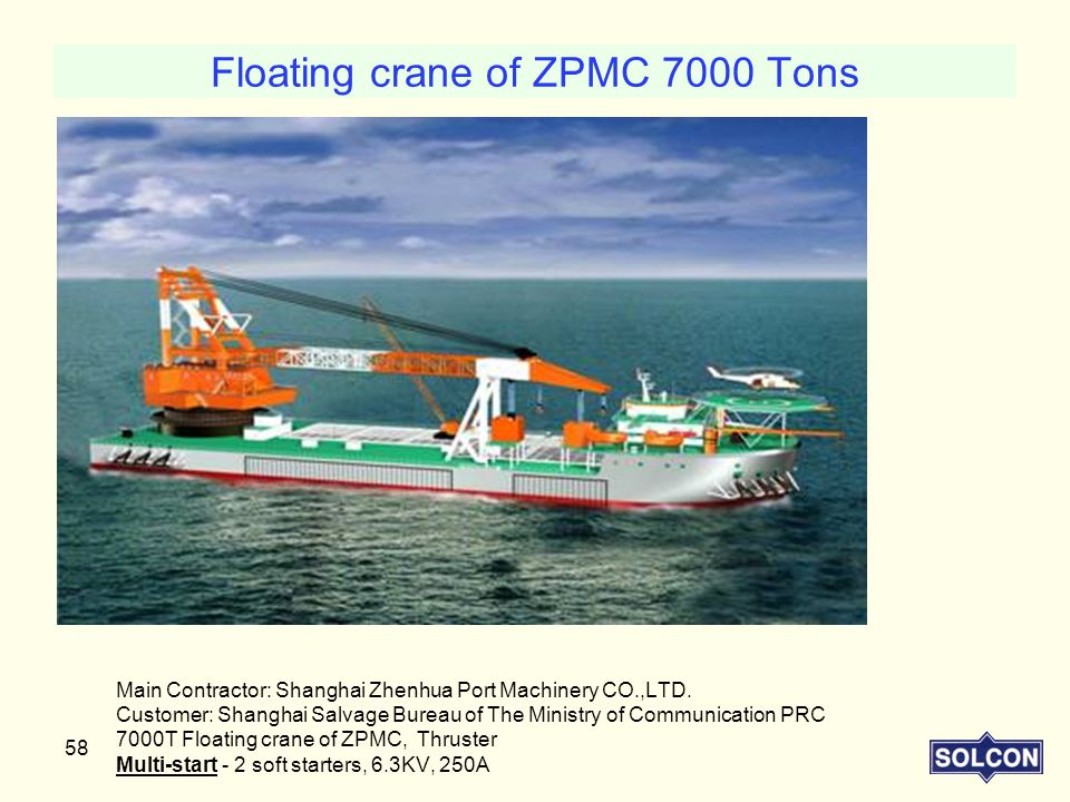 Floating crane of ZPMC 7000 Tons