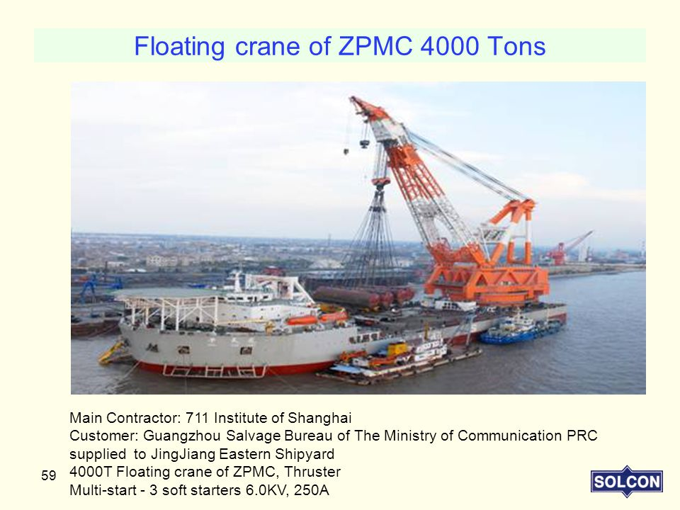 Floating crane of ZPMC 4000 Tons