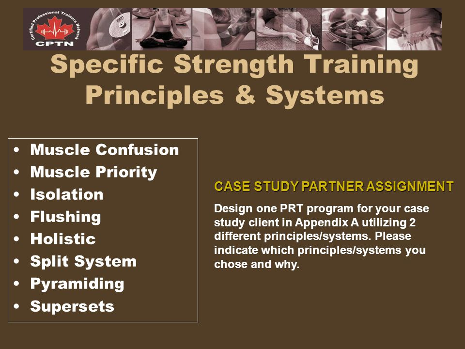 Specific Strength Training Principles & Systems