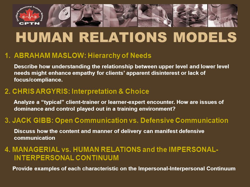 interpersonal and impersonal communication relationship