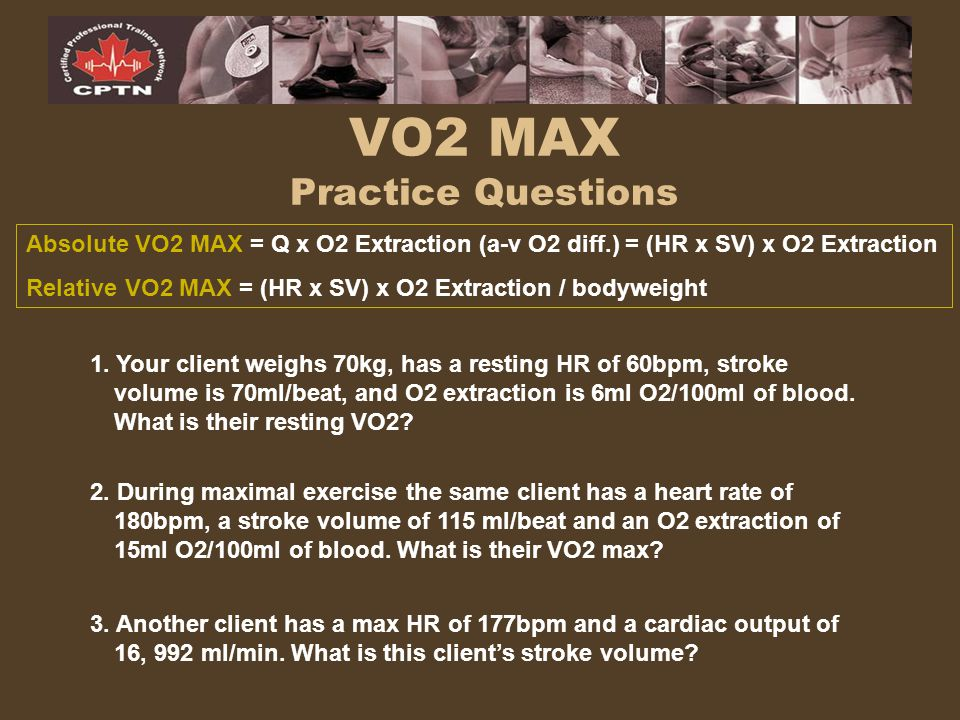VO2 MAX Practice Questions