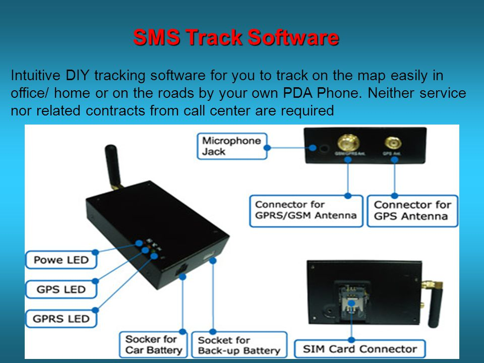 SMS Track Software
