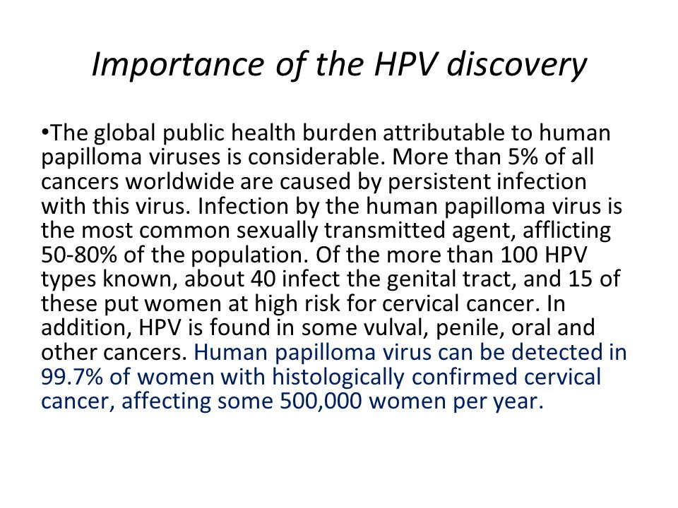 Importance of the HPV discovery