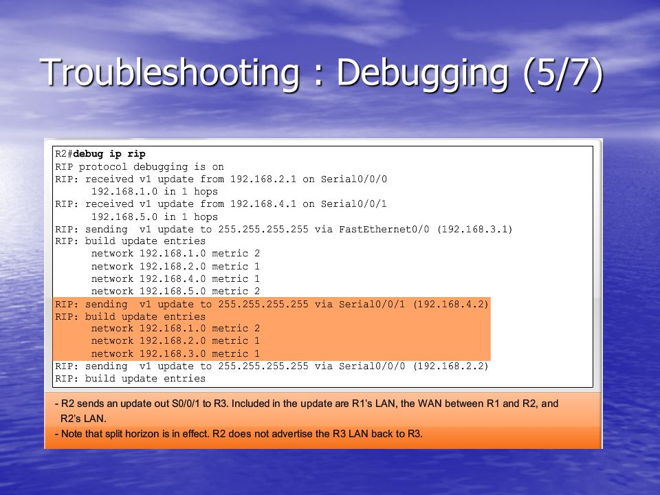 Troubleshooting : Debugging (5/7)