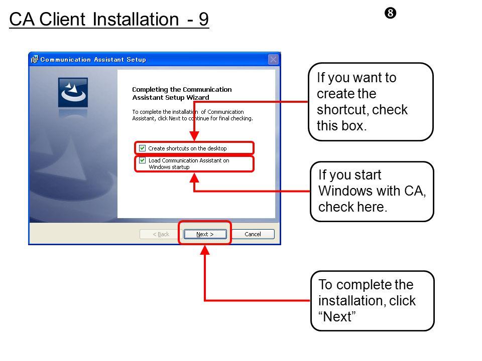 CA Client Installation - 9