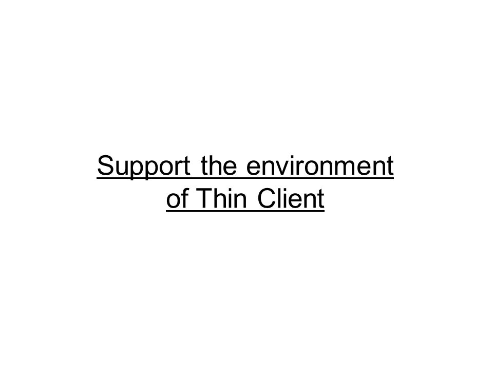 Support the environment of Thin Client
