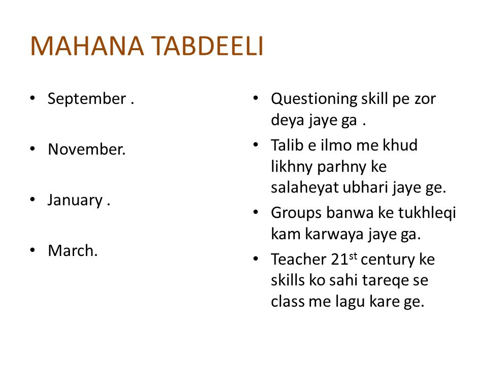 MAHANA TABDEELI September . November. January . March.