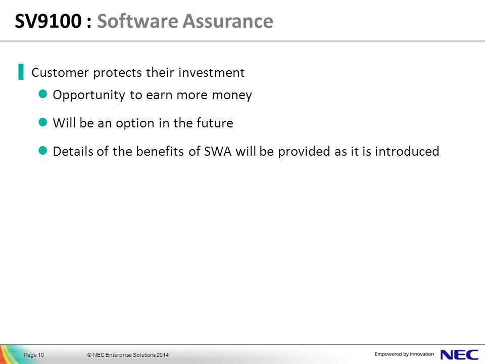 SV9100 : Software Assurance