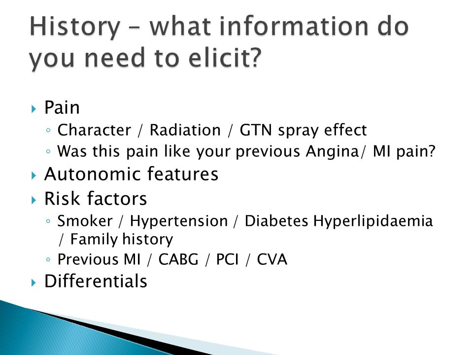 History – what information do you need to elicit