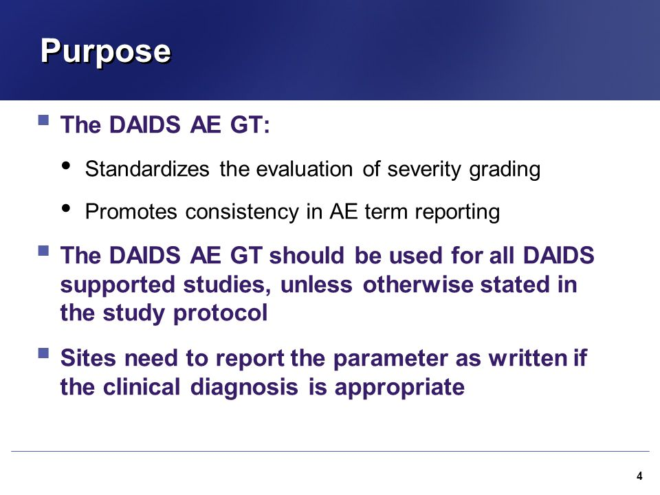 Purpose The DAIDS AE GT: