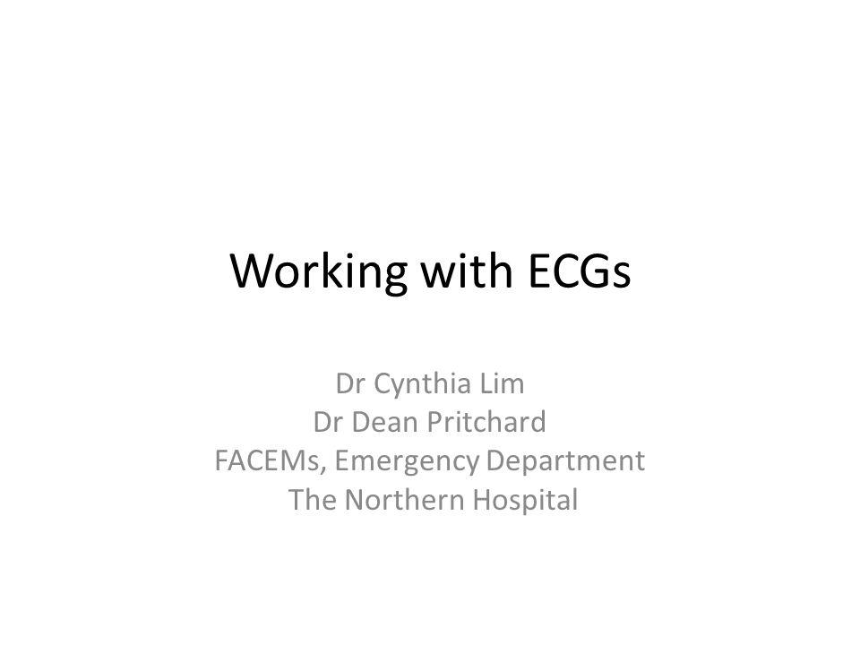 FACEMs, Emergency Department